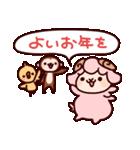 2016あけおめ物語(個別スタンプ:04)