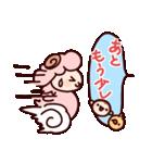 2016あけおめ物語(個別スタンプ:08)