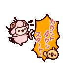 2016あけおめ物語(個別スタンプ:09)