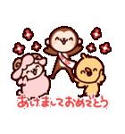 2016あけおめ物語(個別スタンプ:15)