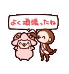 2016あけおめ物語(個別スタンプ:17)