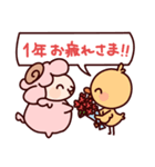 2016あけおめ物語(個別スタンプ:18)