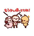 2016あけおめ物語(個別スタンプ:23)