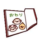 2016あけおめ物語(個別スタンプ:24)