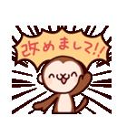 2016あけおめ物語(個別スタンプ:25)