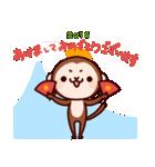 2016あけおめ物語(個別スタンプ:26)