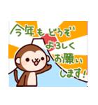 2016あけおめ物語(個別スタンプ:28)