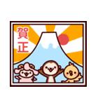 2016あけおめ物語(個別スタンプ:31)
