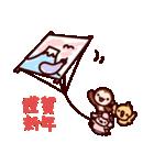 2016あけおめ物語(個別スタンプ:33)