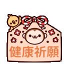 2016あけおめ物語(個別スタンプ:35)