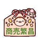 2016あけおめ物語(個別スタンプ:36)