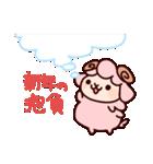 2016あけおめ物語(個別スタンプ:37)