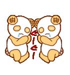 メロンパンダ3(個別スタンプ:38)