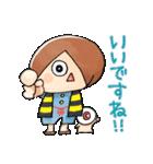 ゆる~いゲゲゲの鬼太郎(個別スタンプ:01)