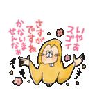 ゆる~いゲゲゲの鬼太郎(個別スタンプ:02)