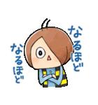 ゆる~いゲゲゲの鬼太郎(個別スタンプ:03)