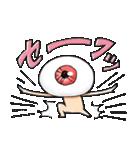 ゆる~いゲゲゲの鬼太郎(個別スタンプ:04)