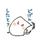 ゆる~いゲゲゲの鬼太郎(個別スタンプ:05)