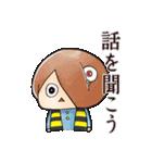 ゆる~いゲゲゲの鬼太郎(個別スタンプ:06)