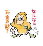 ゆる~いゲゲゲの鬼太郎(個別スタンプ:07)