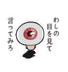 ゆる~いゲゲゲの鬼太郎(個別スタンプ:08)