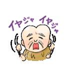 ゆる~いゲゲゲの鬼太郎(個別スタンプ:11)
