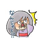 ゆる~いゲゲゲの鬼太郎(個別スタンプ:14)