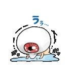 ゆる~いゲゲゲの鬼太郎(個別スタンプ:18)