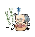 ゆる~いゲゲゲの鬼太郎(個別スタンプ:19)