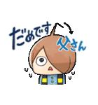 ゆる~いゲゲゲの鬼太郎(個別スタンプ:21)