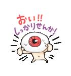 ゆる~いゲゲゲの鬼太郎(個別スタンプ:22)