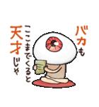 ゆる~いゲゲゲの鬼太郎(個別スタンプ:27)
