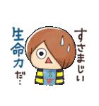 ゆる~いゲゲゲの鬼太郎(個別スタンプ:28)
