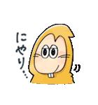ゆる~いゲゲゲの鬼太郎(個別スタンプ:30)