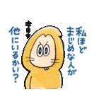 ゆる~いゲゲゲの鬼太郎(個別スタンプ:32)