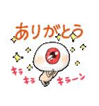 ゆる~いゲゲゲの鬼太郎(個別スタンプ:34)
