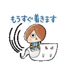 ゆる~いゲゲゲの鬼太郎(個別スタンプ:35)