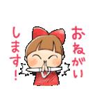 ゆる~いゲゲゲの鬼太郎(個別スタンプ:38)