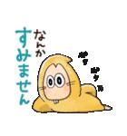 ゆる~いゲゲゲの鬼太郎(個別スタンプ:39)