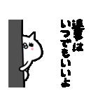 まだまだ青いネコ(個別スタンプ:05)