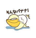 ツンデレあざらし3(個別スタンプ:4)