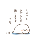 ツンデレあざらし3(個別スタンプ:26)