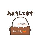 ツンデレあざらし3(個別スタンプ:31)