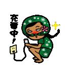 ハワイアン大好き!ハノハノ店長(個別スタンプ:02)