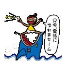 ハワイアン大好き!ハノハノ店長(個別スタンプ:03)
