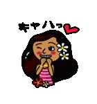 ハワイアン大好き!ハノハノ店長(個別スタンプ:04)