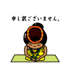 ハワイアン大好き!ハノハノ店長(個別スタンプ:16)