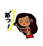 ハワイアン大好き!ハノハノ店長(個別スタンプ:23)
