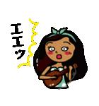 ハワイアン大好き!ハノハノ店長(個別スタンプ:37)
