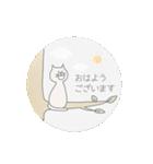 ほんわかにゃんこコースター【丁寧語】(個別スタンプ:01)
